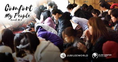 Korea praise and prayer