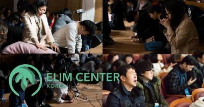 Elim Korea Gathers Prayer Warriors to Change Nation