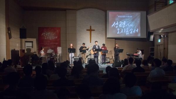 Worldwide Churches Celebrate Day of Pentecost 2017